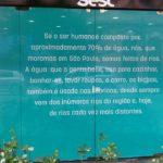Exposição Rios Descobertos: o resgate das águas da cidade